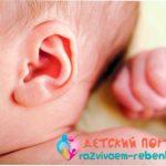 Чистка ушей у новорожденных детей — как правильно это делать