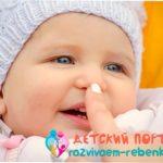 Можно ли детям мазать нос звездочкой
