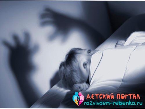 Ребенок спрятался под одеялом от неведомого существа