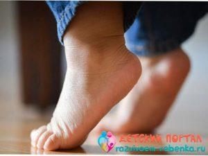 Ребенок встал на носочки