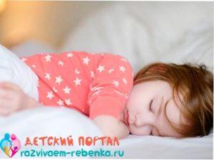 Трехлетняя девочка спит фото