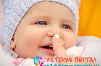 """Основное фото для статьи """"Можно ли детям мазать нос звездочкой"""""""