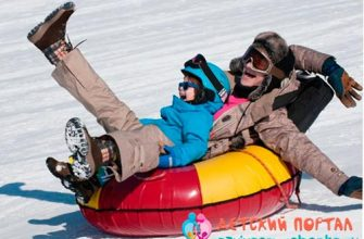 Папа с сыном катятся на тюбинге-ватрушке