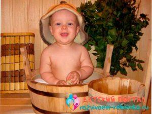 можно ли ребенку в баню при кашле фото