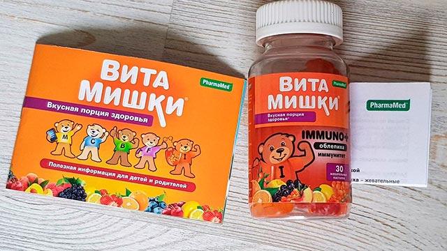 Витамишки Иммуно для профилактики простудных заболеваний у детей Фото