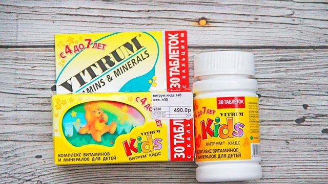 Витамины Витрум Кидс для детей с клубничным вкусом Фото