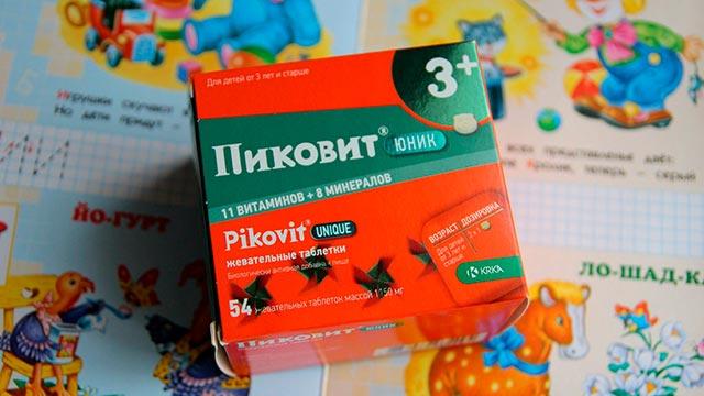 Витамины Пиковит с минералами для детей Фото
