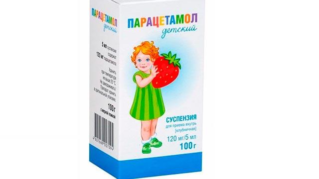 Жидкая форма детского Парацетамола Фото