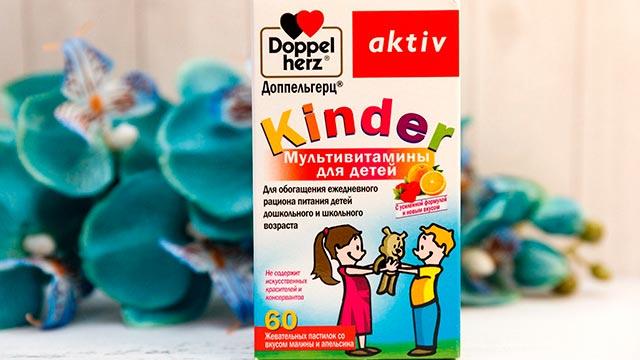 Детские витамины Доппельгерц Киндер Фото