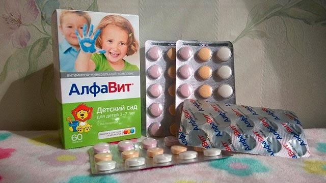 Витамины АлфаВит. Детский сад Фото