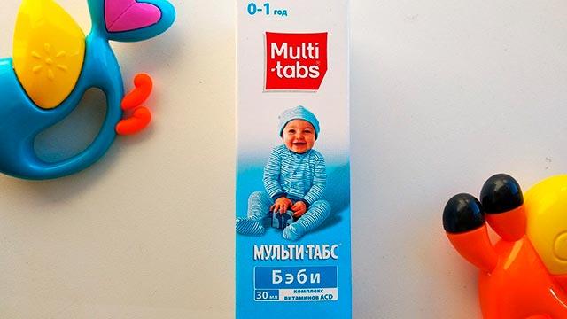 Мульти-Табс Бэби для детей до одного года Фото